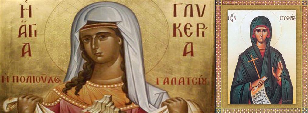 Αγία Γλυκερία: Με την προσευχή της συνέτριψε το άγαλμα του Δία
