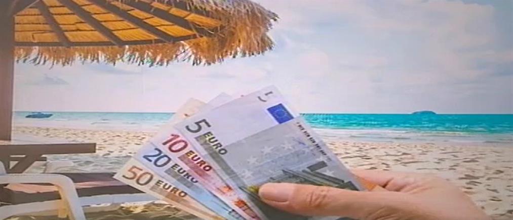 Βαρύ το… τίμημα για μία βουτιά στην παραλία (βίντεο)