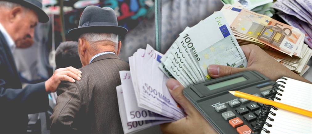 ΚΥΑ για αναδρομικά συνταξιούχων: Πώς θα πληρωθούν σε δημόσιο και ιδιωτικό τομέα