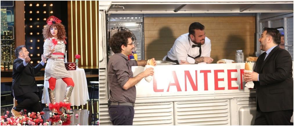 """Ματίνα Νικολάου και Λάμπρος Φισφής κάνουν... Τσικνοπέμπτη στο """"The 2Night Show"""" (εικόνες)"""