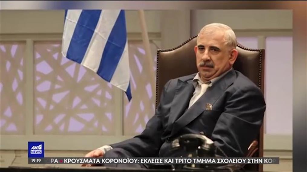 Πέτρος Φιλιππίδης: ο Θέμης Σοφός παραιτήθηκε από συνήγορος του