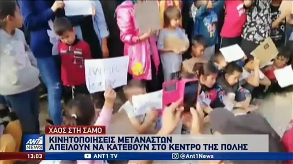 Ικανοποίηση στην Αθήνα από τα συμπεράσματα της Συνόδου Κορυφής