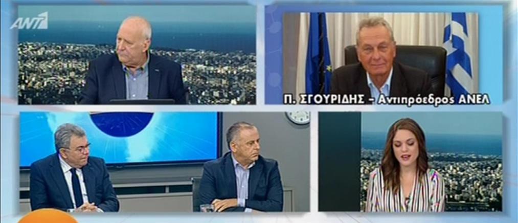 Σγουρίδης στον ΑΝΤ1: θα μπει θέμα κομματικής πειθαρχίας για τη Συμφωνία των Πρεσπών