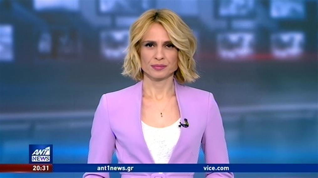 ANT1 NEWS 24-05-2020 ΣΤΙΣ 19:30