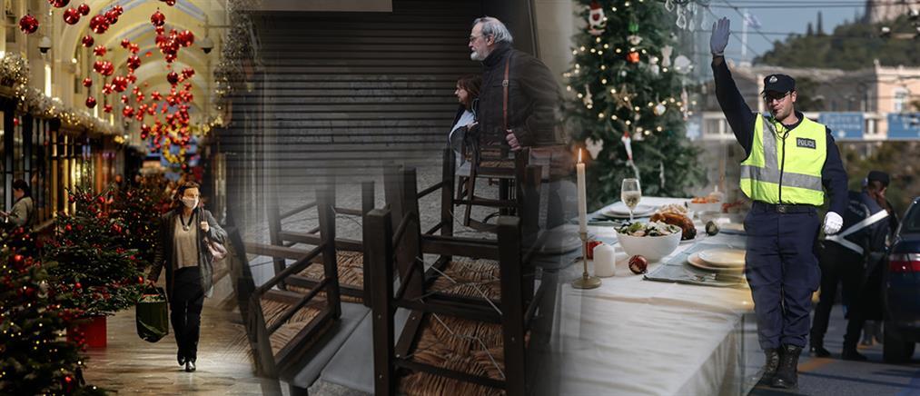 Έκτακτη επιχορήγηση σε επιχειρήσεις που ήταν κλειστές τα Χριστούγεννα