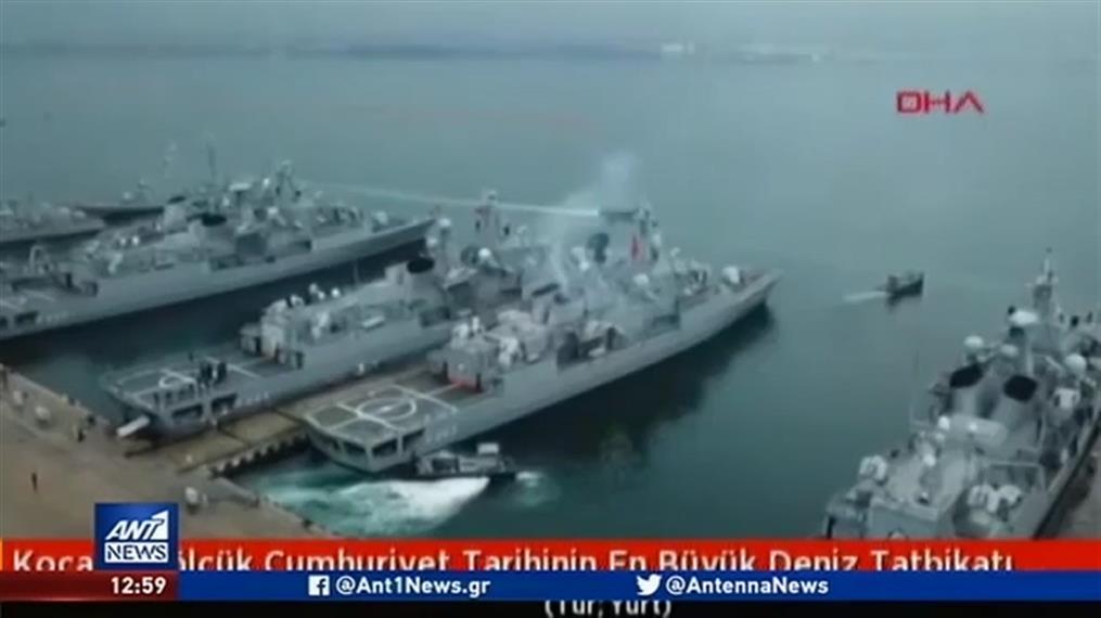 Νέο κρεσέντο προκλητικότητας από την Τουρκία