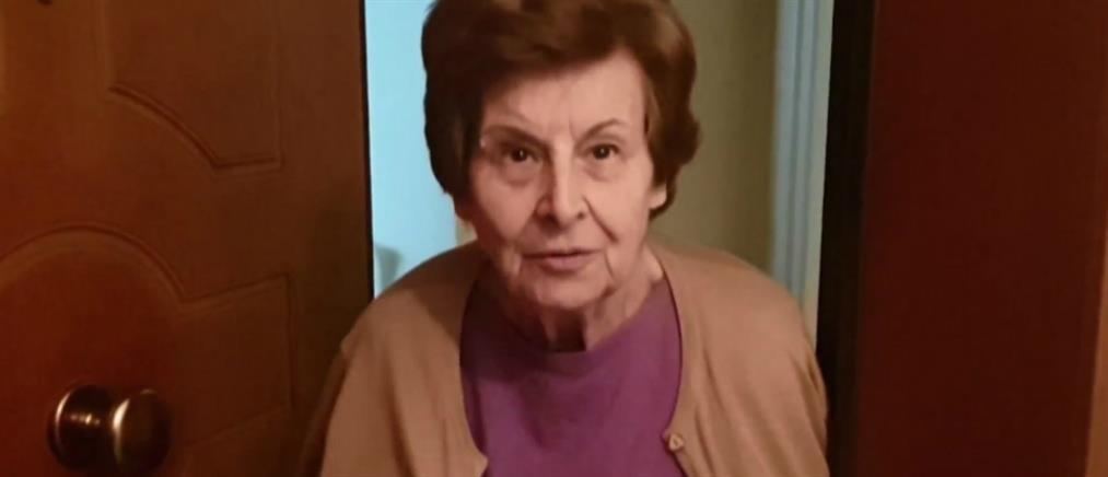 Τρόμος για ηλικιωμένους μέσα στο σπίτι τους (βίντεο)