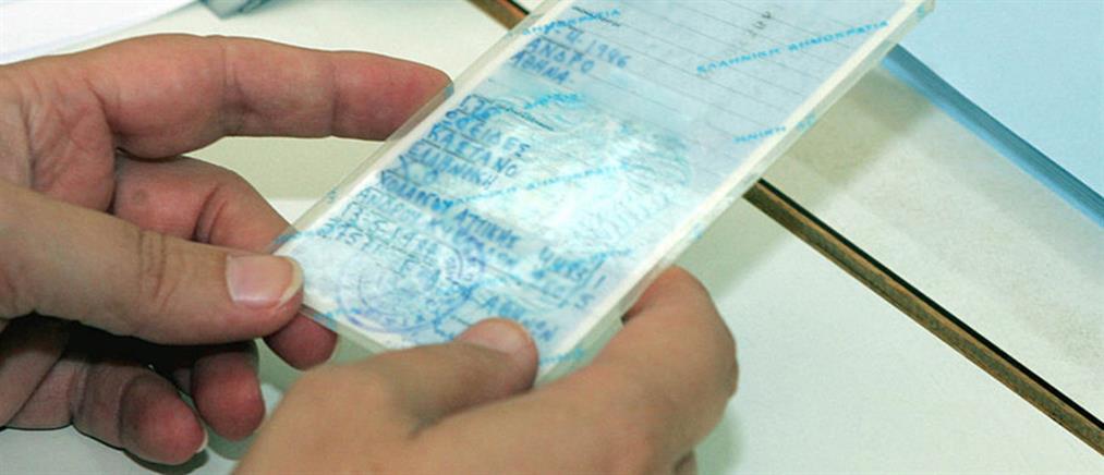 Κορονοϊός: Μέτρα και στην ΕΛ.ΑΣ. για διαβατήρια και ταυτότητες