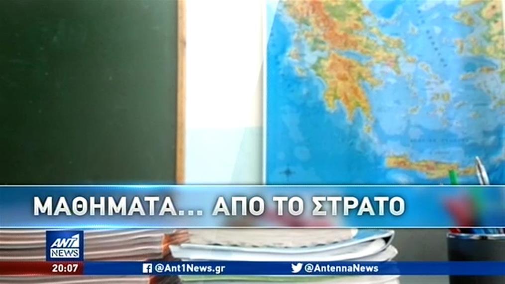 Ο Δήμαρχος Κάσου στον ΑΝΤ1 για τους οπλίτες- «δασκάλους» πληροφορικής στο νησί