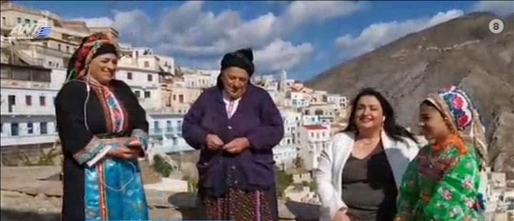 Κάρπαθος: τρεις γενιές με παραδοσιακές φορεσιές (βίντεο)