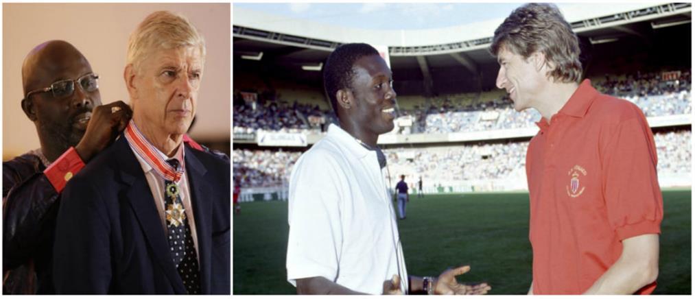"""Ο Πρόεδρος της Λιβερίας βράβευσε τον """"δάσκαλό"""" του, Αρσέν Βενγκέρ (εικόνες)"""