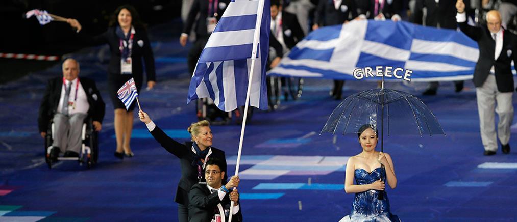 Παραολυμπιακοί 2016: Απόψε η τελετή έναρξης
