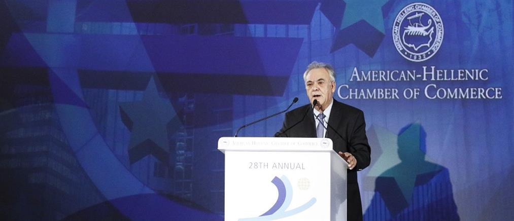 Δραγασάκης: η Ελλάδα χρεοκόπησε διότι υπήρχε σημαντική υποφορολόγηση