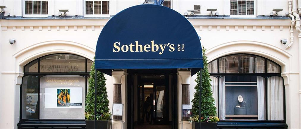 Πωλήθηκε ο οίκος Sotheby's