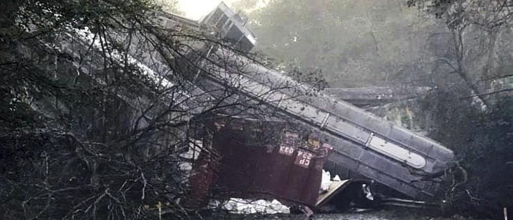 Εκτροχιασμός τρένου στην Τζόρτζια (εικόνες)