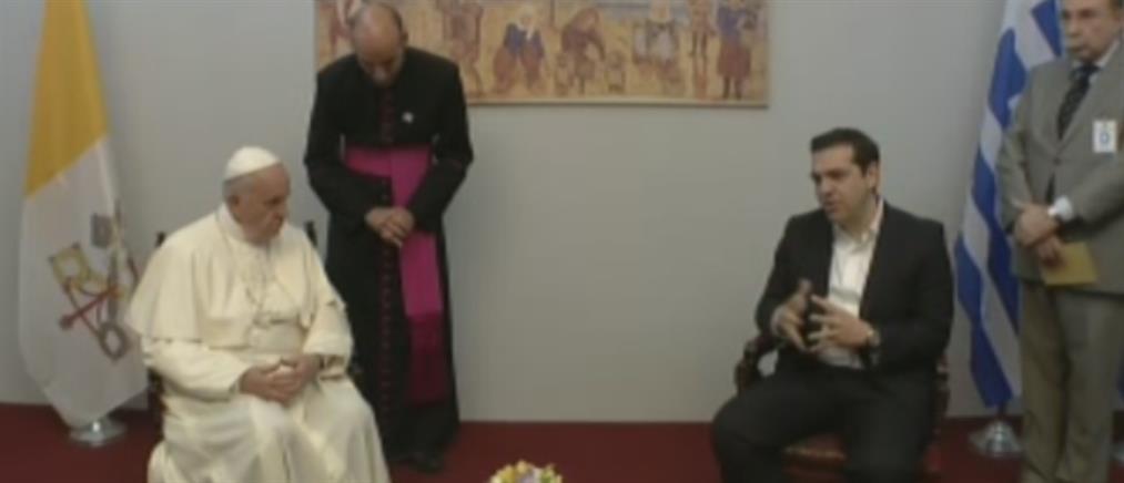 Πάπας: Αυτή η φράση του Τσίπρα αξίζει το Νόμπελ Ειρήνης