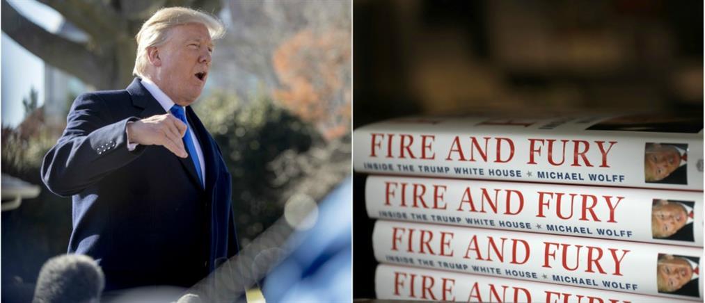 """Έξαλλος ο Τραμπ: """"Αποκύημα φαντασίας"""" το βιβλίο του Γουόλφ"""