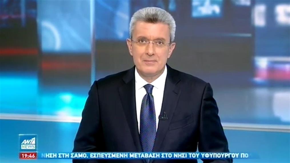 ANT1 NEWS 30-10-2020 ΣΤΙΣ 18:50