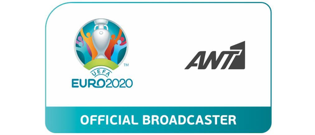 Το Euro 2020 στον ΑΝΤ1: Το Σάββατο η κλήρωση
