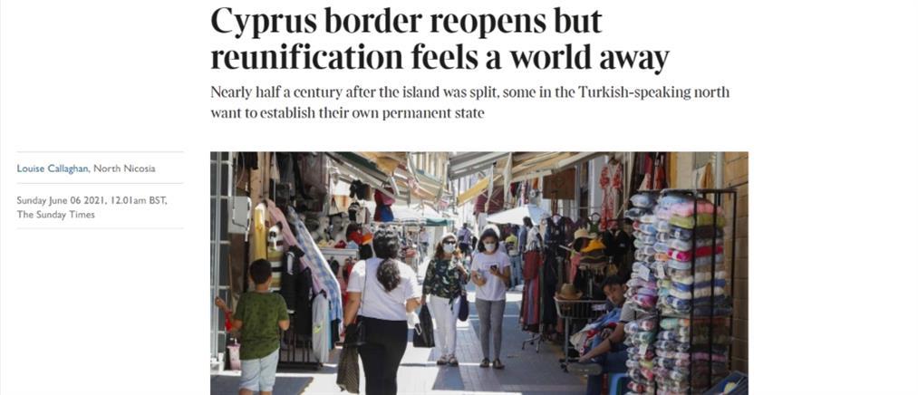 Τατάρ για Κυπριακό: οι Ελληνοκύπριοι δεν έχουν κίνητρο για λύση