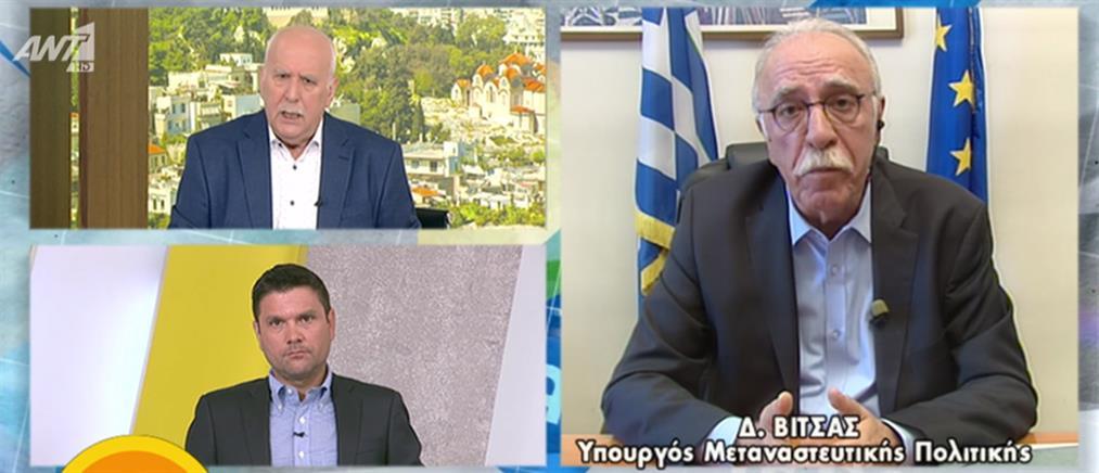 Βίτσας στον ΑΝΤ1: ιστορική συμφωνία - χρειάστηκαν 25 χρόνια για να βρεθούν δύο προοδευτικοί ηγέτες (βίντεο)
