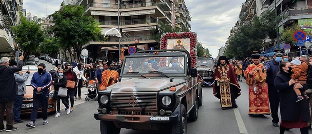 Θεσσαλονίκη - Άγιος Δημήτριος: Λιτανεία με… παρατράγουδα (βίντεο)