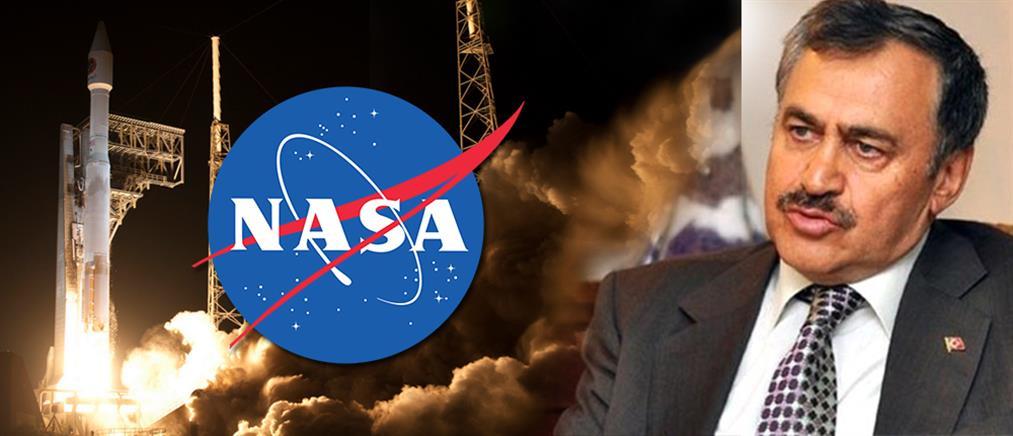 Παραλήρημα Τούρκου υπουργού: Ποιά είναι η NASA;