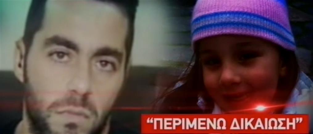 Πατέρας Μελίνας: Συγκλονίζει η μαρτυρία του στον ΑΝΤ1 (βίντεο)