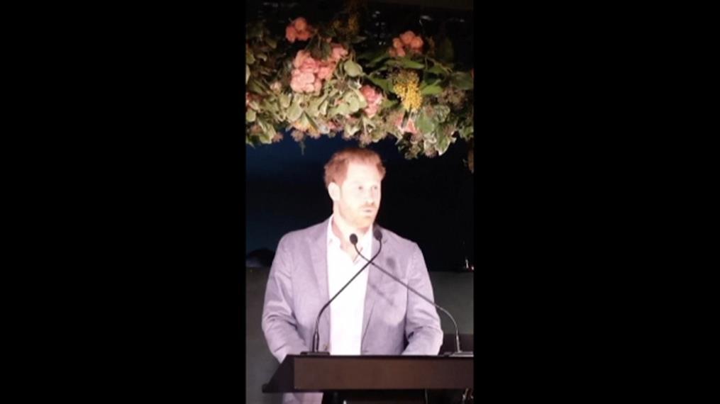 Η πρώτη ομιλία του Πρίγκιπα Χάρι μετά το Megxit