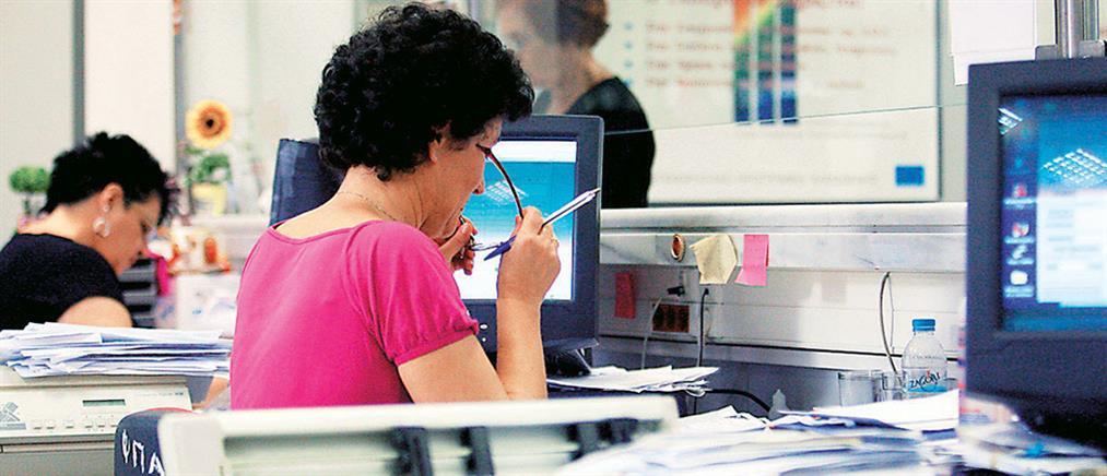 Νέος ευρωπαϊκός οργανισμός απασχόλησης για όσους εργάζονται στο εξωτερικό