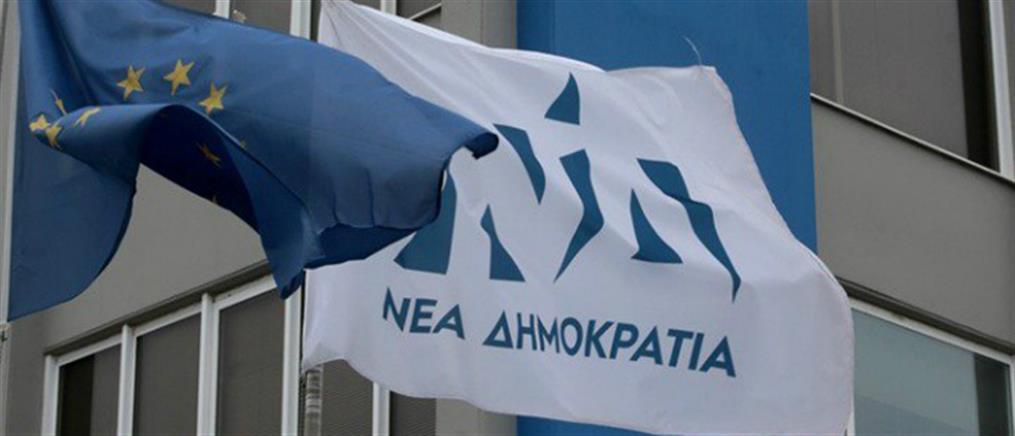 Επίθεση ΝΔ στην Αχτσιόγλου για τον ΕΦΚΑ και τις εκκρεμείς συντάξεις