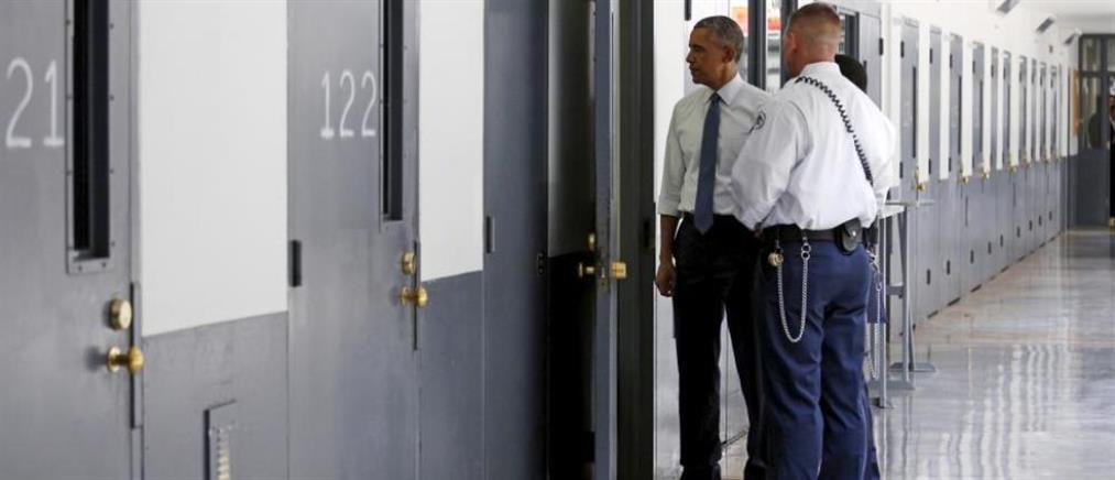 Στη φυλακή ο Μπαράκ Ομπάμα
