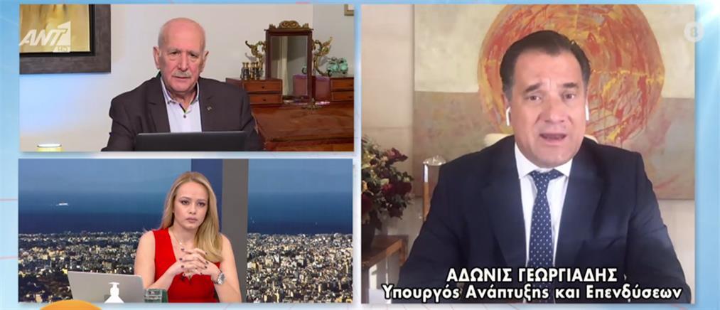 Γεωργιάδης για lockdown στον ΑΝΤ1: τα πάντα θα κριθούν τις επόμενες 10 ημέρες (βίντεο)