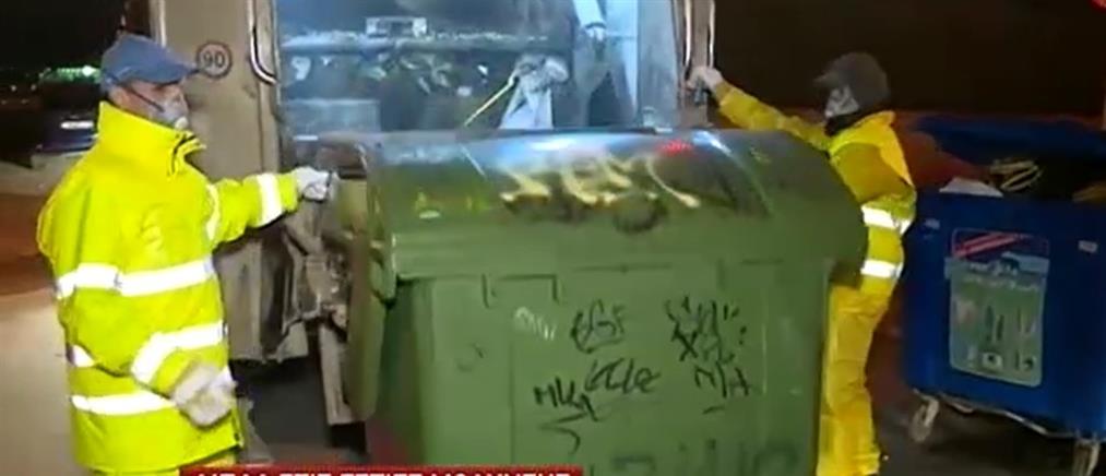 Εργαζόμενοι καθαριότητας στον ΑΝΤ1: κάνουμε έκκληση στους πολίτες για τα σκουπίδια (βίντεο)