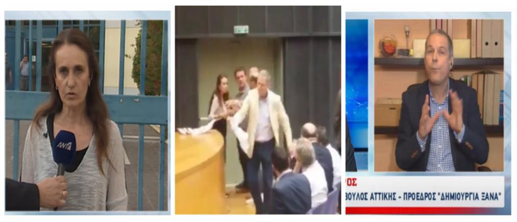 Τζήμερος και Μπαλού στον ΑΝΤ1 για το επεισόδιο στο Περιφερειακό Συμβούλιο (βίντεο)