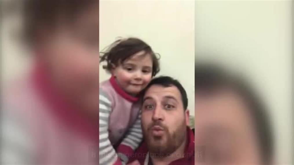 Πατέρας κάνει παιχνίδι για την κόρη του τον πόλεμο