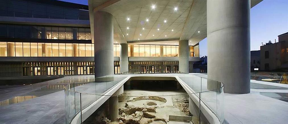 Μια μέρα με ελεύθερη είσοδο στο Μουσείο της Ακρόπολης