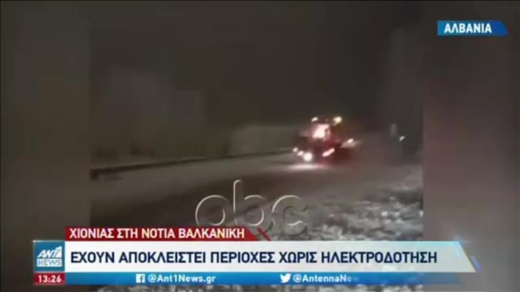 Κακοκαιρία στα Βαλκάνια με καταιγίδες και χιόνια