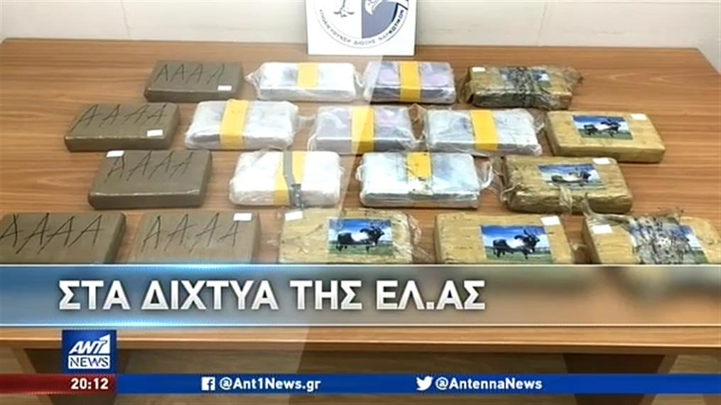 21 κιλά κοκαΐνη βρέθηκαν κρυμμένα στην οροφή φορτηγού