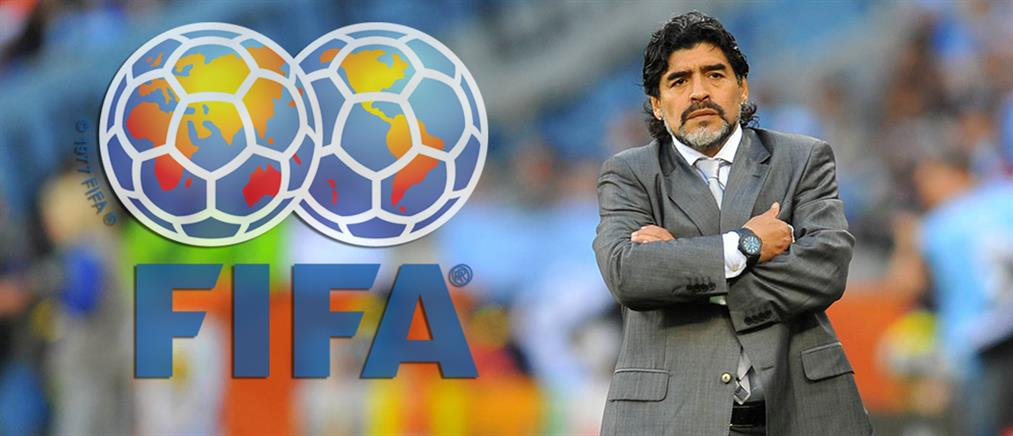 «Κατεβαίνει» για Πρόεδρος της FIFA ο Μαραντόνα
