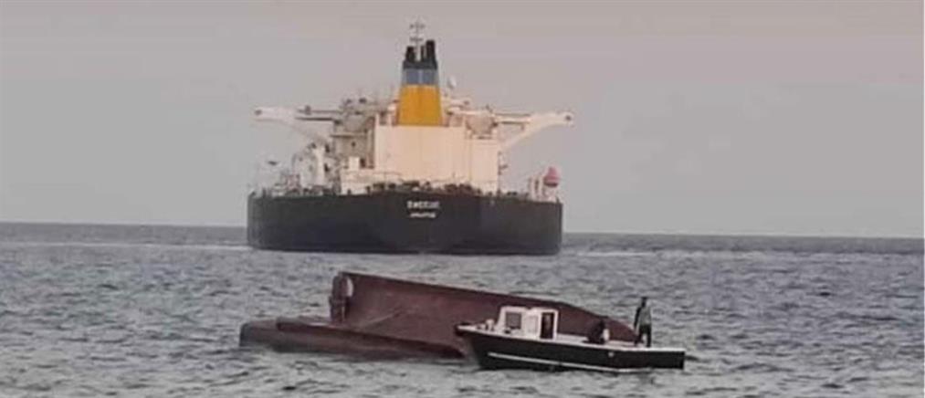 Φονική σύγκρουση ελληνικού τάνκερ με τουρκικό αλιευτικό