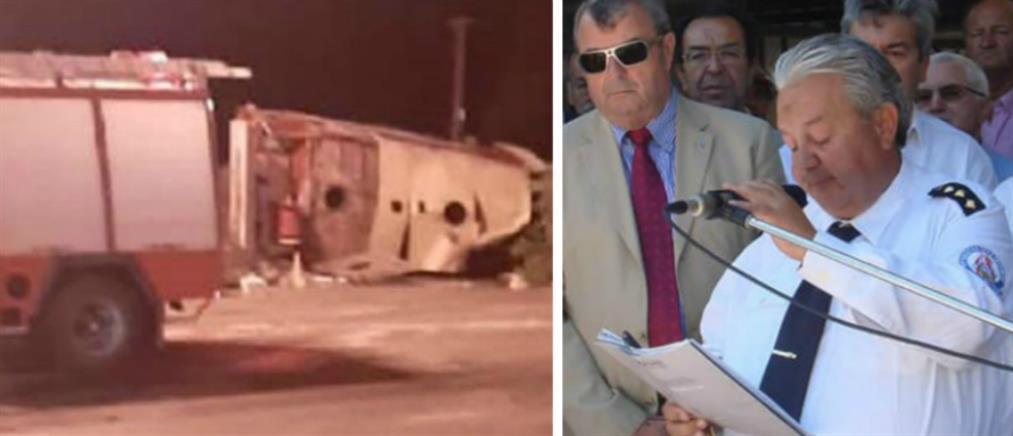 Ανατροπή πυροσβεστικού οχήματος: πέθανε ο 62χρονος εθελοντής