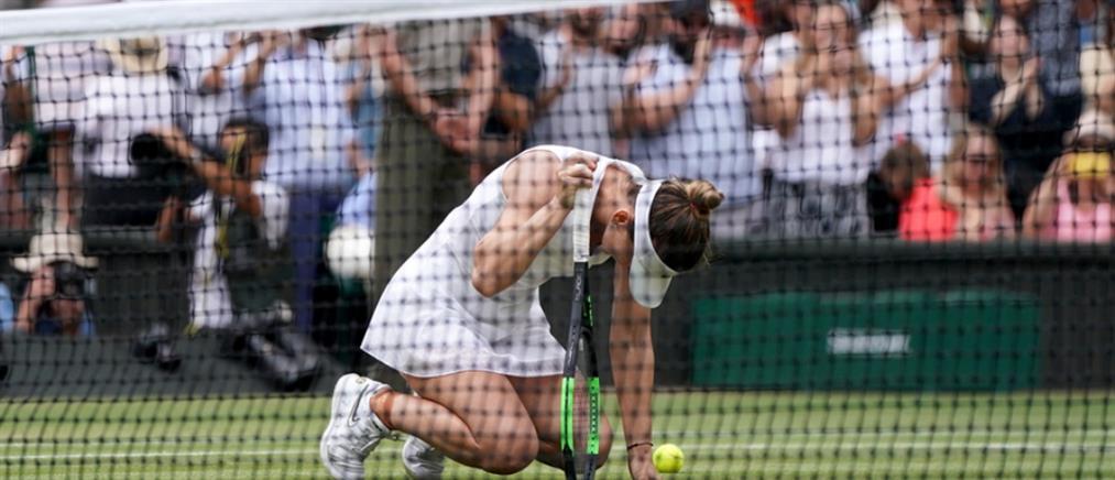 Wimbledon: Βασίλισσα… δια περιπάτου η Χάλεπ!