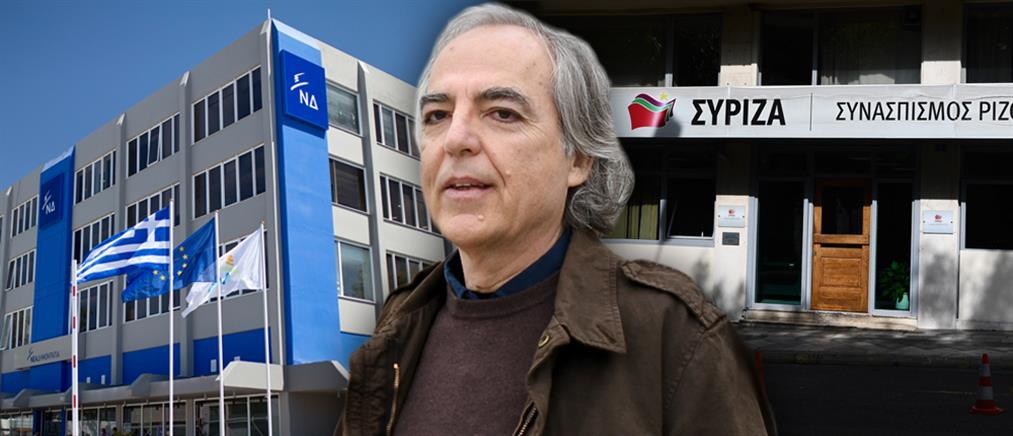 """""""Πολιτικοί κρατούμενοι"""": η ατάκα στην Βουλή που άναψε φωτιές σε ΝΔ και ΣΥΡΙΖΑ"""