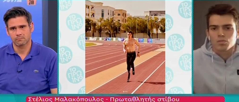Συγκλονίζει ο Έλληνας πρωταθλητής: Το αίμα εθελοντών μου έσωσε τη ζωή, τώρα ήρθε η σειρά μας (βίντεο)