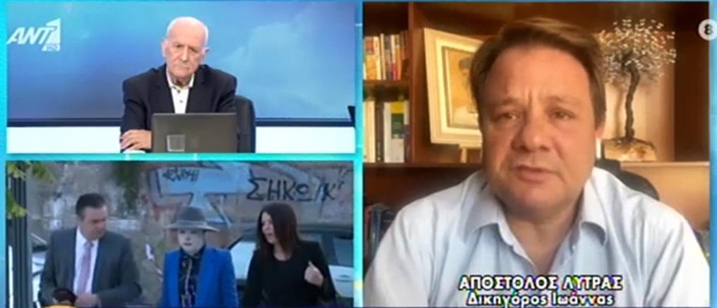 Επίθεση με βιτριόλι - Λύτρας στον ΑΝΤ1: Σε 6 χρόνια η Έφη θα είναι ελεύθερη (βίντεο)