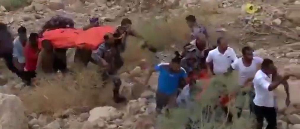 Τραγωδία με μαθητές στην Ιορδανία (εικόνες)
