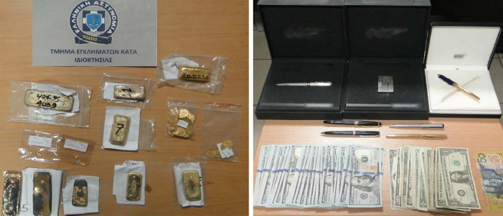 """Συνελήφθη """"ενεχυροδανειστής"""" για αποδοχή και διάθεση προϊόντων εγκλήματος (εικόνες)"""