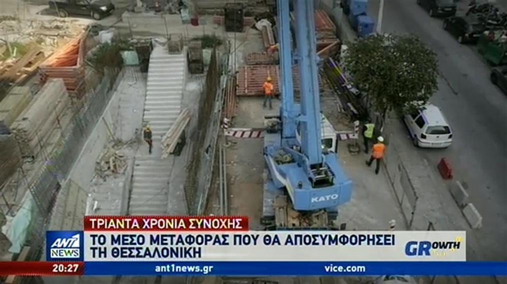 Μετρό Θεσσαλονίκης: Με γοργούς ρυθμούς προχωρούν τα έργα