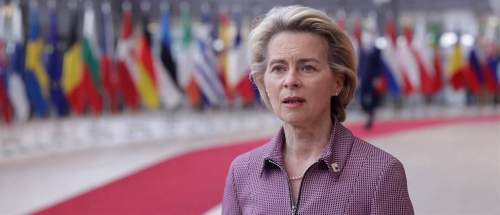 Σύνοδος Κορυφής: Αποχώρησε η Ούρσουλα φον ντερ Λάιεν λόγω κορονοϊού